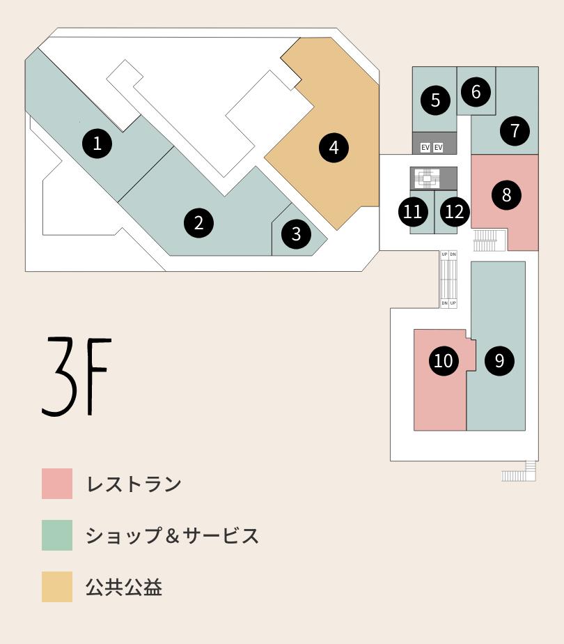 3Fのフロアマップ
