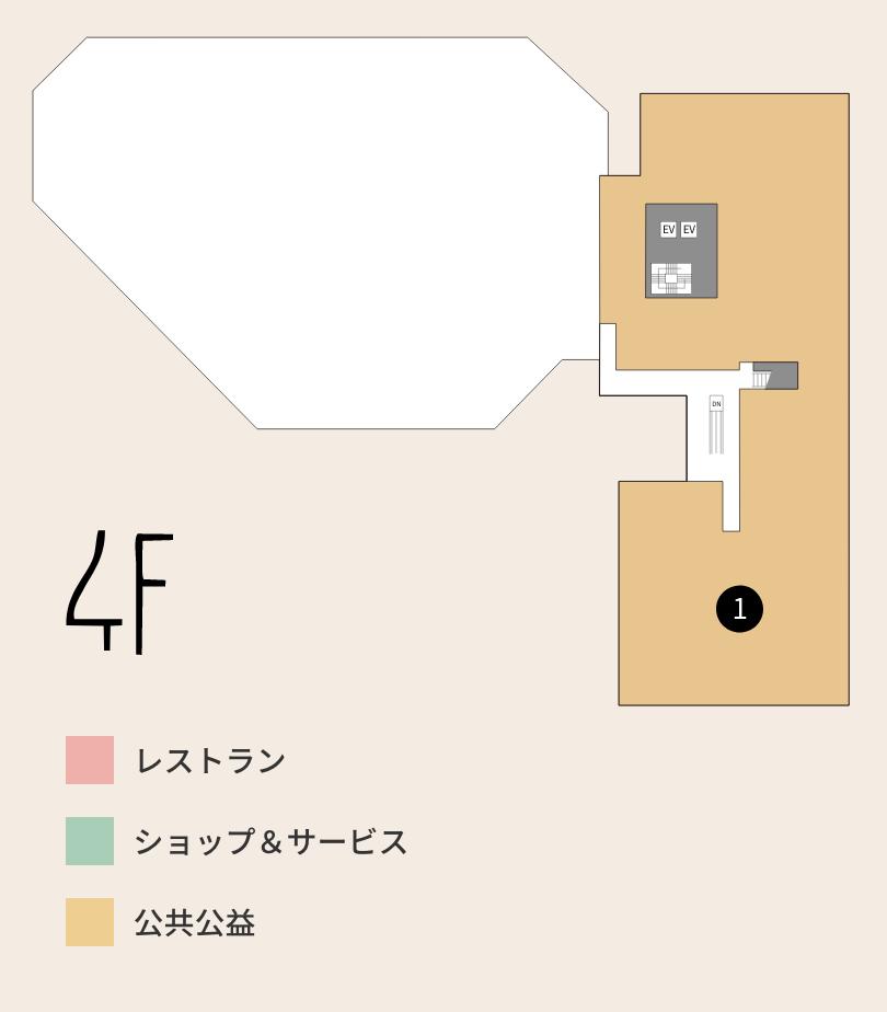 4Fのフロアマップ