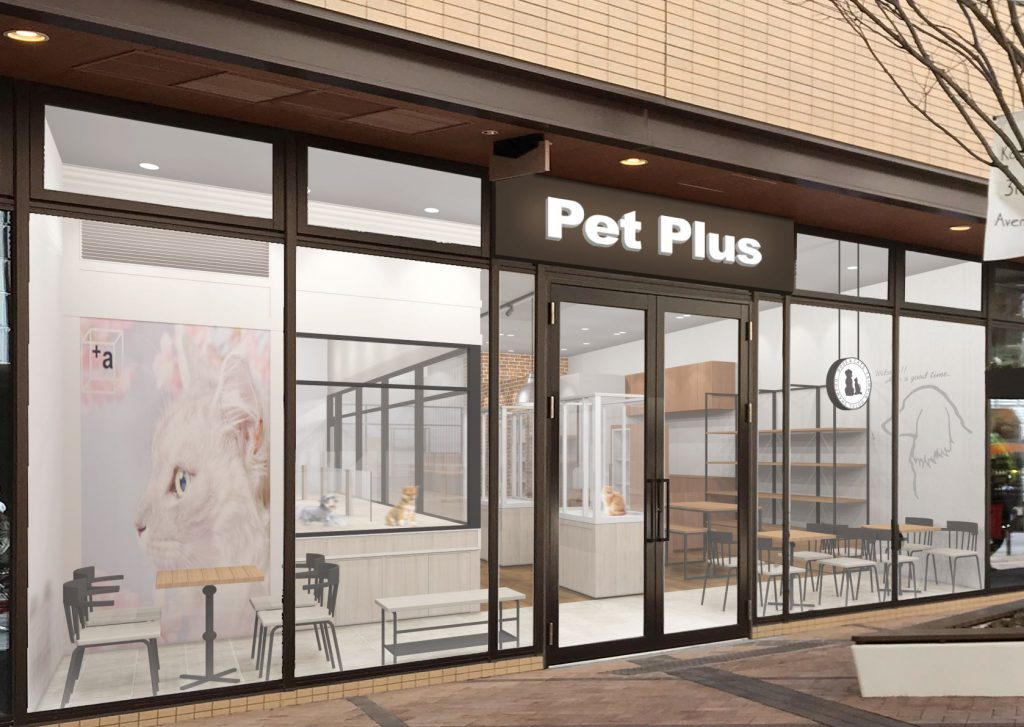 Pet Plus 武蔵小杉店の写真1