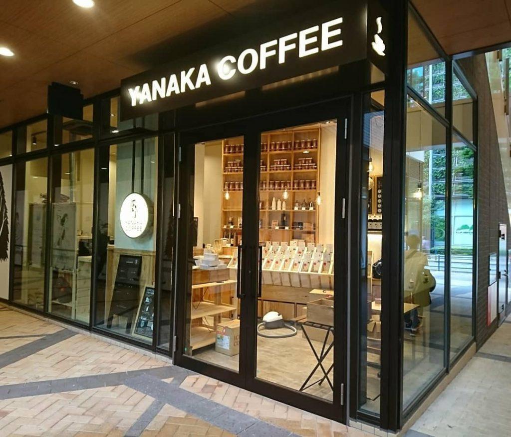 やなか珈琲 武蔵小杉店の写真1