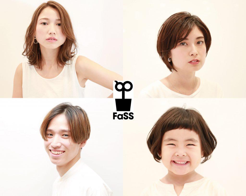 FaSS 武蔵小杉店の写真1