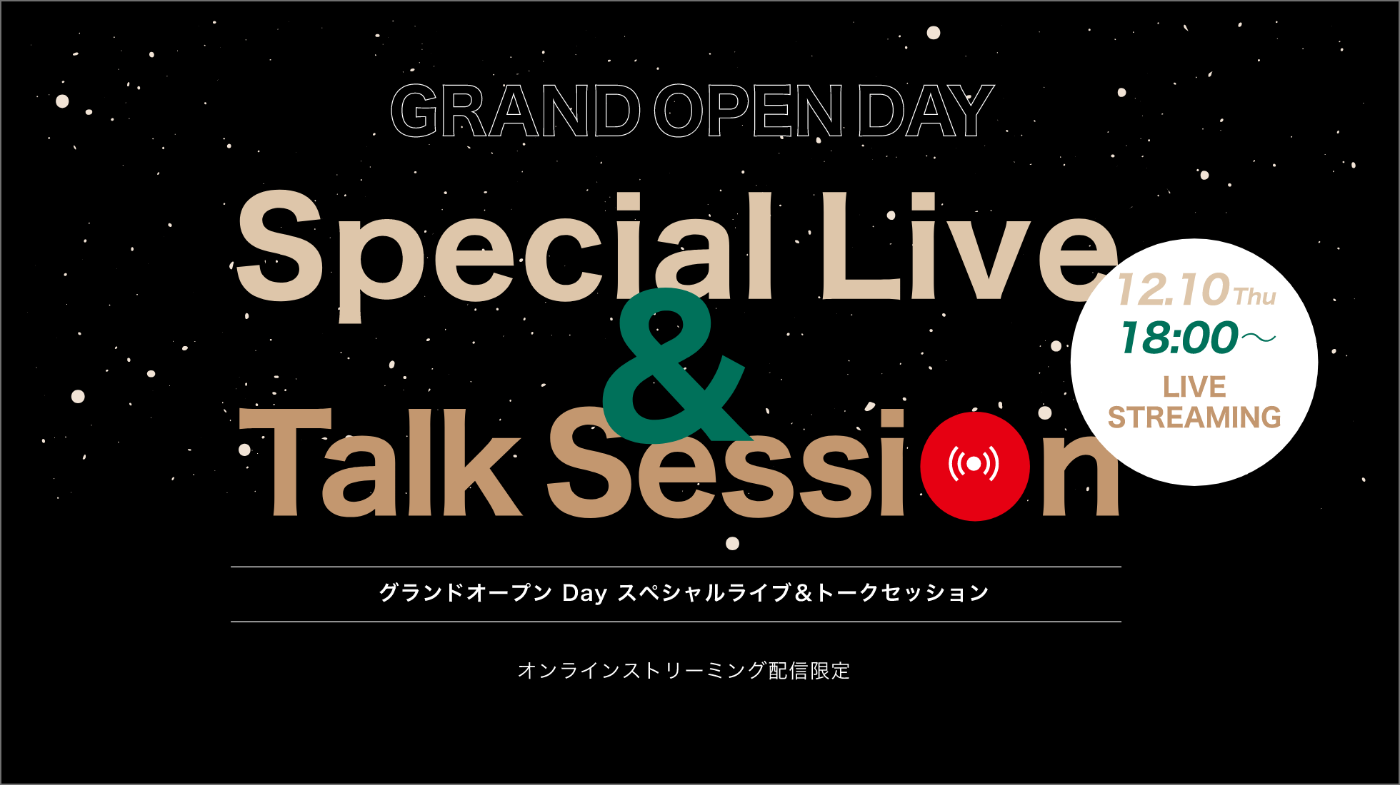Special LIve & Talk Session
